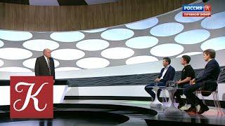 Агора. Лидеры России. Взгляд в будущее. Эфир от 17.02.2018