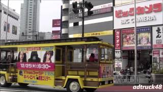 渋谷を走行する、仮面を被ったキベ、ロべに、着ぐるみをの原西ゴリラが...