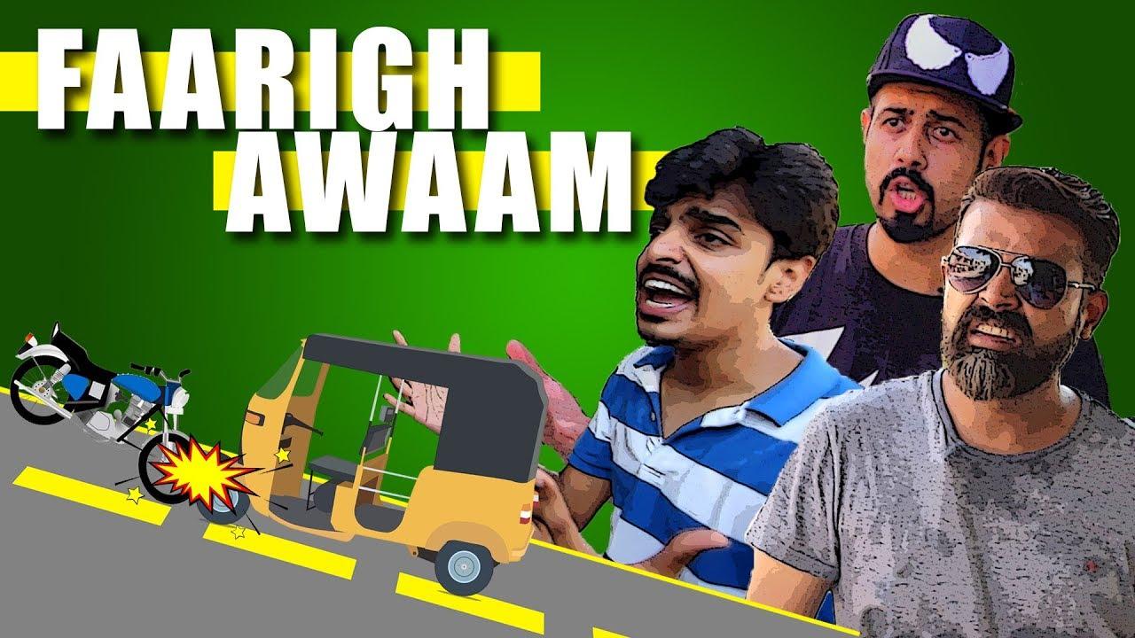 Faarigh Awaam | Bekaar Films | Funny