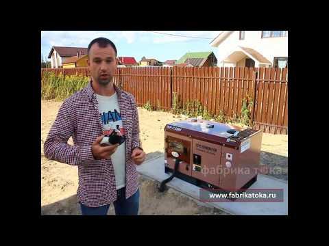 Шум дизель генератора TOYO TKV 7,5 SBS (5,5 кВт)