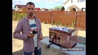 видео Дизель генераторы (ДГУ) 75 кВт купить в Екатеринбурге
