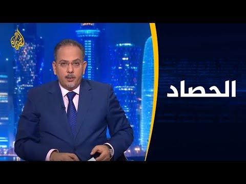 الحصاد - منتدى غاز المتوسط.. تركيا تصفه بالمؤامرة  - نشر قبل 9 ساعة