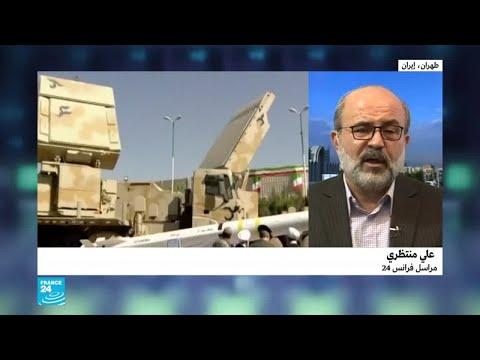 اقتراح فرنسي لإيران  - نشر قبل 17 دقيقة