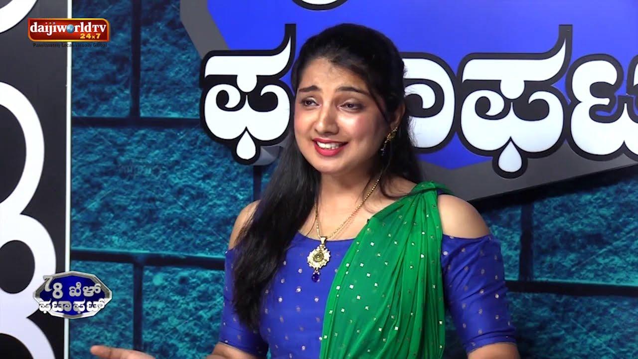 SAATH AAT KHEL PHATAFAT - Konkani game show │ Episode-05 │Daijiworld Television