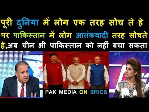 PAKISTANI MEDIA & RAUF KLASRA LATEST REACTION ON BRICS Declaration Names PAKISTAN Based TERROR Group