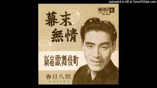 '62年のシングル 作詞:藤間哲郎、作詞:桜田誠一 http://morikei.web.f...