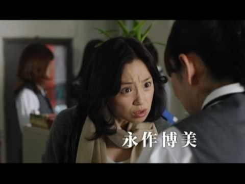 映画『蛇のひと』予告編