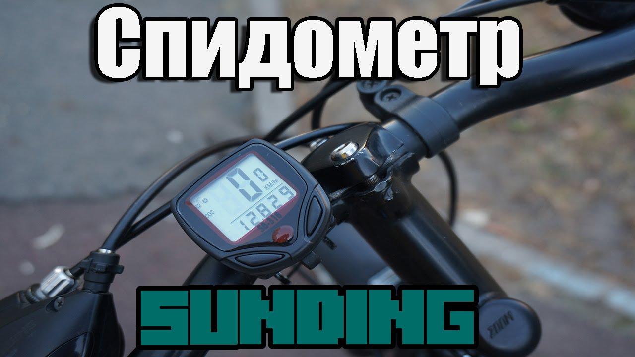 Спидометр для велосипеда своими руками фото 670