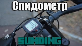 видео Видео сколько стоит спидометр на велосипед