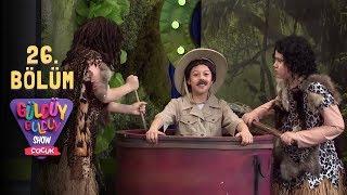 Güldüy Güldüy Show Çocuk 26. Bölüm | Full HD Tek Parça