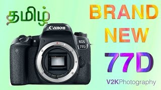 **BRAND NEW** CANON 77D | Photography in Tamil