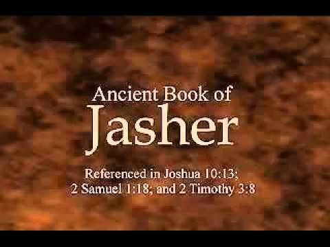Ancient Book of Jasher/Audio Version
