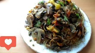 Фунчоза с грибами,  вкусно  и полезно__ #перец #фунчоза #грибы #сгрибами #сперцем #салат #вкусное