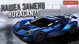 Нашёл Замену Lamborghini Huracan?! (Весёлые Объявления - Auto.Ru)