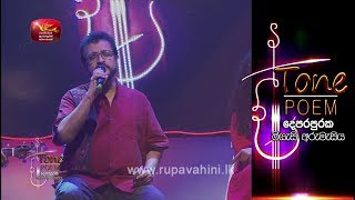 Mauni Sada @ Tone Poem with Dayan Witharana Thumbnail