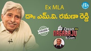 Ex MLA Dr. M.V. Ramana Reddy Exclusive Interview || మీ iDream Nagaraju B.Com #34