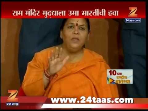 Uma Bharati Demand To Make Ram Mandir
