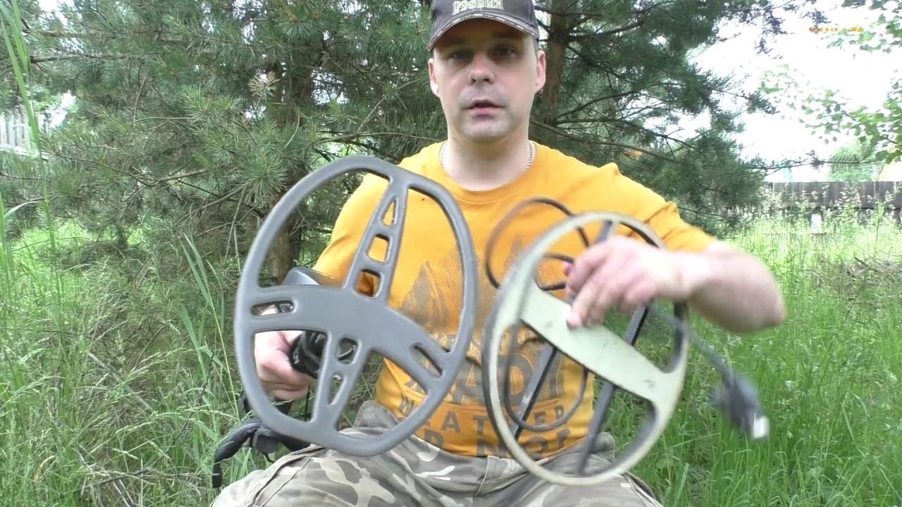Катушки для металлоискателей * всегда ли руль дает прибавку .