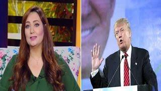 بالفيديو.. مذيعة «المحور» عن فوز ترامب: العالم كله أصيب بالمفاجأة