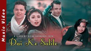 Dai ki Sali Le || Sansar Dhami Ft.Rapper Raja || Lok pop Song 2077