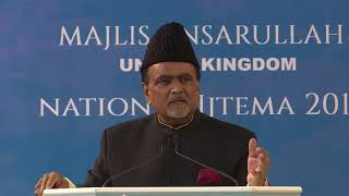 Rafiq Ahmad Hayat - Concluding Address