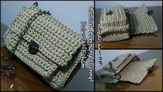 شنطه كروشيه / حقيبه كروشيه سهله وانيقه _ How to Crochet a Bag
