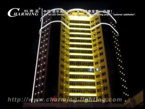 outdoor lighting    Xi Ning Finance Bureau