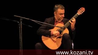 Ρεσιτάλ Κιθάρας από τον Στέλιο Καραγιαννίδη στην Κοζάνη