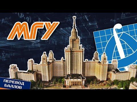 #197. Реши 5 задач — поступи в МГУ!