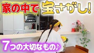 提供:「ここたま製作委員会」 「キラキラハッピー☆ ひらけ!ここたま」...