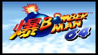 Nintendo 64 Longplay [003] Bomberman 64