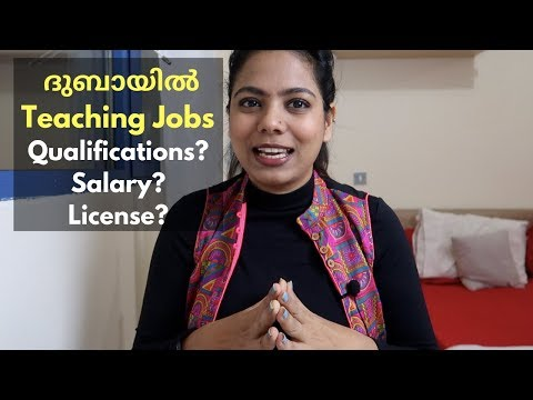 Teaching Jobs In Dubai, UAE I Salary, Qualification, Experience,License| Malayalam