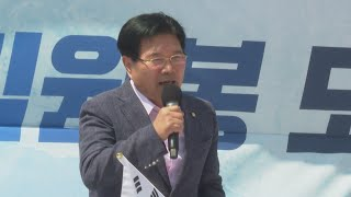 """홍문종, 한국당 탈당선언…""""신공화당 창당 추진"""" / 연합뉴스TV (YonhapnewsTV)"""