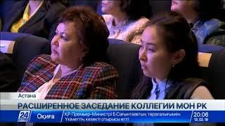 б.Асылова рассказала, когда учителя получат надбавку к зарплате