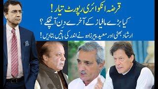 Hard Talk Pakistan with Dr Moeed Pirzada | 9 April 2020 | Irshad Bhatti | 92NewsHD