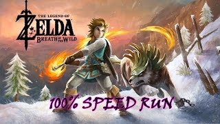 🔴 *NINTENDO SWITCH GIVEAWAY* 100% SPEED RUN! | ZELDA: BREATH OF THE WILD thumbnail