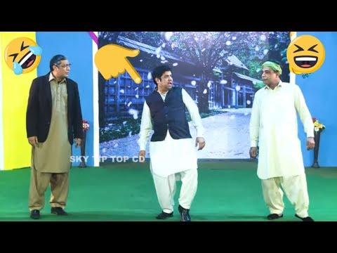 Best Of Naseem Vicky   Guddu Kamal   Shahid   Stage Drama   Meray Paas Tum Ho   Comedy Clip 2020