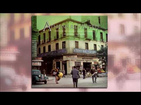 (Paixte Bouzoukia) Play on Bouzoukia Mary Linda - Vasilis Tsitsanis