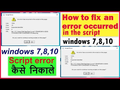 An Error Has #Occurred In The Script On This Page  Windows 8,7,10   Remove Internet Explorer Script