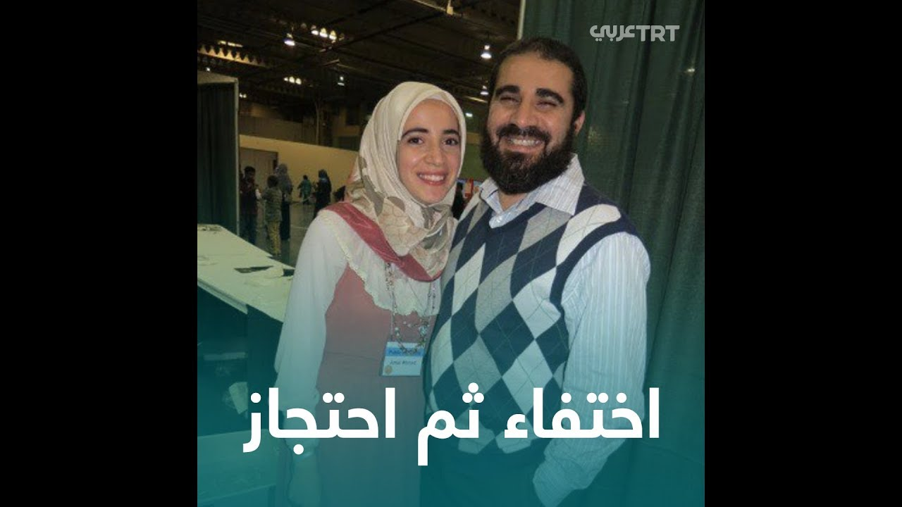قصة اختفاء واحتجاز ياسر الباز عند عودته إلى كندا من مطار القاهرة