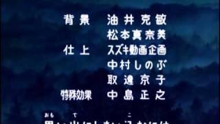 北斗の拳 - Hokuto no Ken Ending 02 Dry your Tears