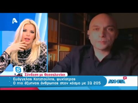 Dr Katsioulis' interview with Annita Pania on Alpha TV (2015