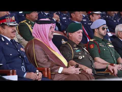 SULTAN JOHOR LAWAT KEMENTERIAN DALAM NEGERI BAHRAIN