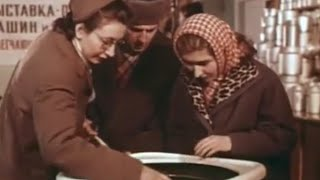 Знакомимся - бытовая техника СССР,.1950-1960 г.