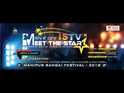 ISTV MEET THE STAR DAY 1
