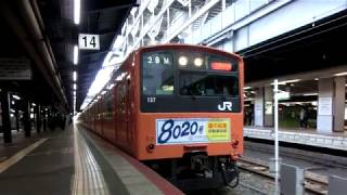 201系ⅬB14編成(8020運動ラッピング)天王寺発車