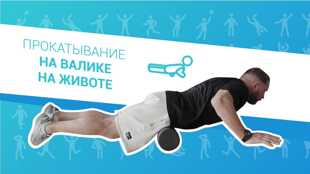 Лфк для профилактики простатита лекарство от простатита афала инструкция по применению