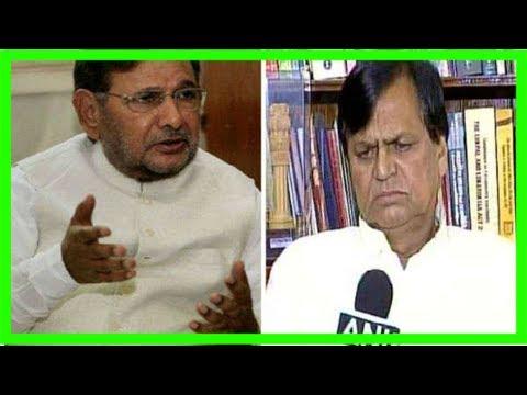 शरद यादव और अली अनवर की राज्यसभा सदस्यता खत्म, जेडीयू ने की थी अनुशंसा