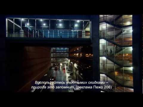 Синдром Титаника / Le syndrome du Titanic (2009) poster