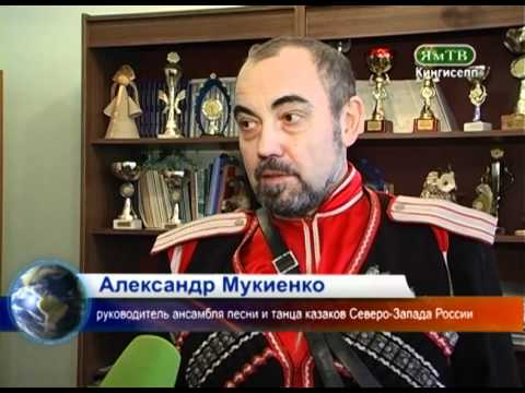 Ансамбль Казаков Северо Запада